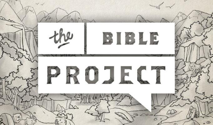 lp-bibleproject